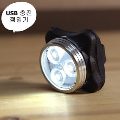 (Coms) USB 충전식 자전거 LED 안전등 (4가지 점멸모