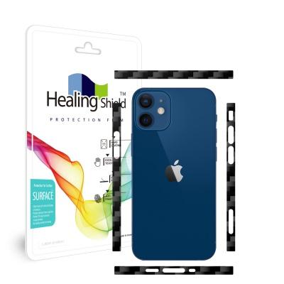 아이폰12 미니 카본블랙 측면테두리 보호필름 1세트