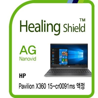 HP 파빌리온 X360 15-cr0091ms 저반사 액정필름 1매
