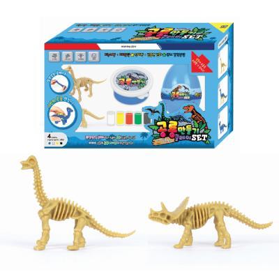 7000 공룡만들기 클레이 블루SET