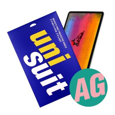 아이패드 프로 3세대 11형 저반사 슈트 1매 UT190102