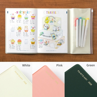 2020 Paint Diary (A5) - 핑크