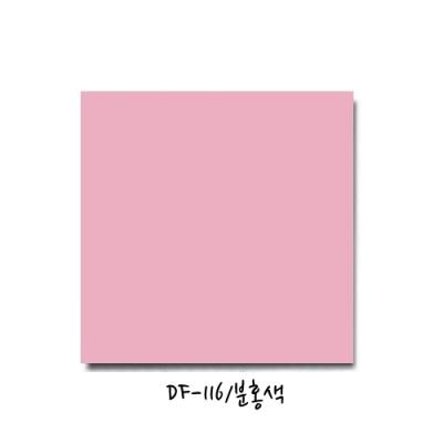 [현진아트] DF양면칼라폼보드 5T (DF-116분홍색) 6X9 [장/1]  114507