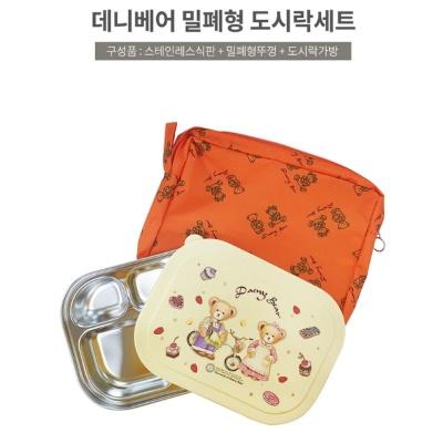 유치원 어린이집 유아 튼튼한 식판 도시락 가방 세트