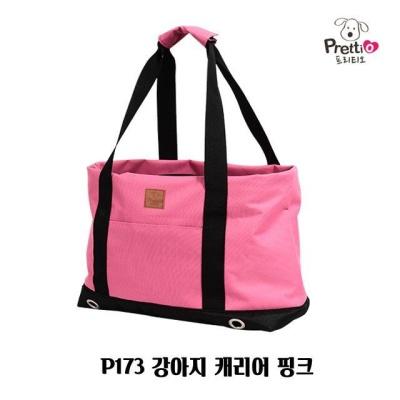 P173 강아지 캐리어 핑크 애견 가방 이동장 숄더백
