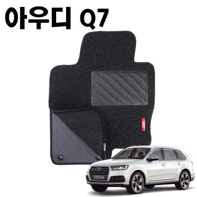 아우디 Q7 이중 코일 차량용 차 발 깔판 매트 black