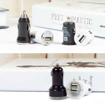 티리링 휴대용 USB 시거잭