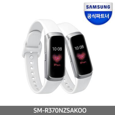 삼성 스마트밴드 갤럭시 핏 실버 SM-R370NZSAKOO
