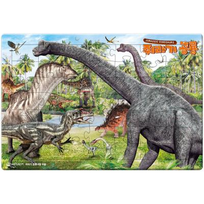 49 64 랜덤조각 판퍼즐 - 쥐라기 공룡