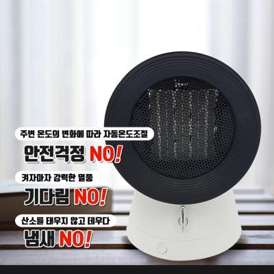 큐원 핫큘레이터 히터 전기온풍기