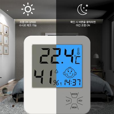 LED온습도시계 온습도시계 디지털온도계