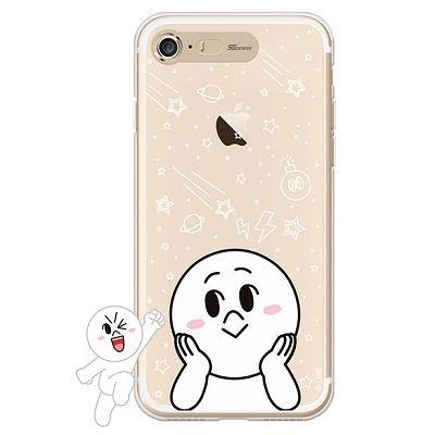 [SG DESIGN] iPHONE7 8라인프렌즈 문 LIGHT UP Case