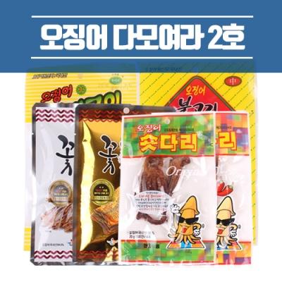 [의리오징어] 짭잘달콤한 오징어 다모여라 2호