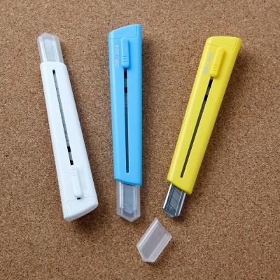 문구존 안전마개 커터칼