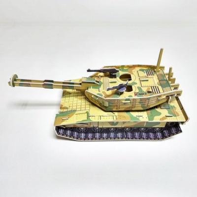 탱크 입체퍼즐