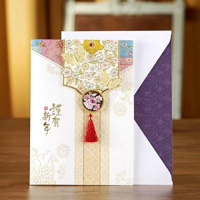 연하장 [N-11] 꽃과나비 / 025-NY-0138
