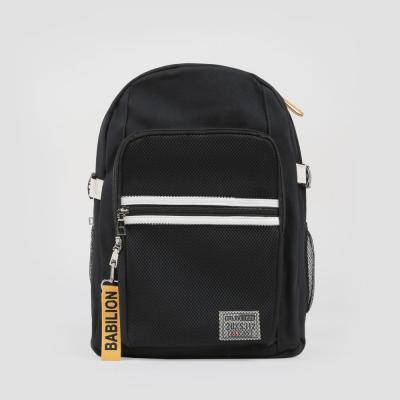 백팩 가방 투런 BP-8519