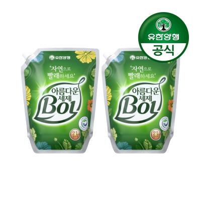 [유한양행]아름다운 세탁세제BOL 파우치(일반) 2L 2개