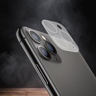 아이폰11 렌즈 풀커버 강화 유리