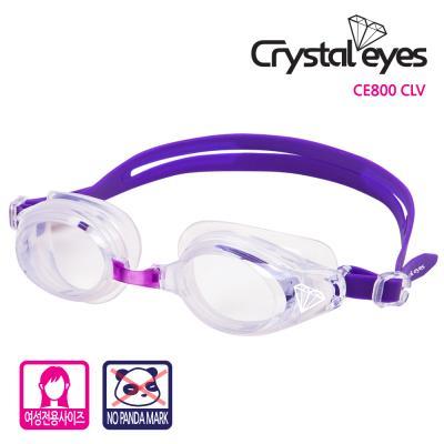 크리스탈아이즈  수경 CE800 CLV