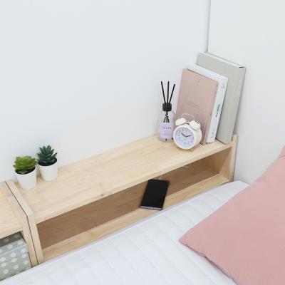 원목 틈새 쏙테이블 침대옆선반 베드테이블