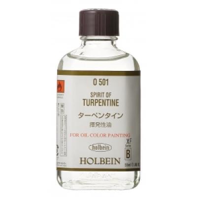 홀베인 유화용보조제 테레핀 55ml