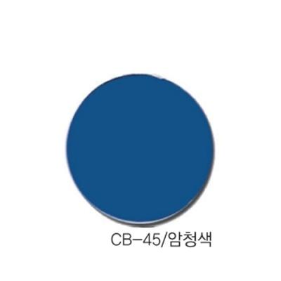 [현진아트] CB단면칼라우드락 5T 6X9 CB-45 암청색 [장/1]  114474