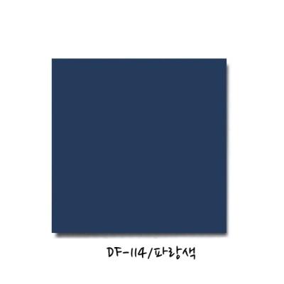 [현진아트] DF양면칼라폼보드 5T (DF-114파랑색) 6X9 [장/1]  114505