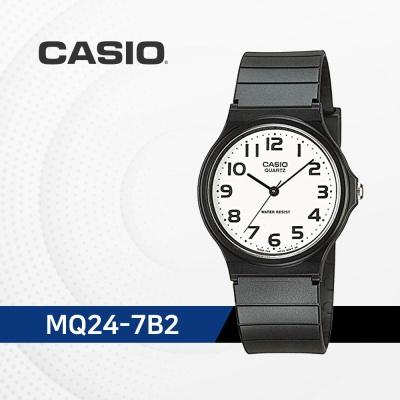 카시오 학생 수능시계 무소음 손목시계 MQ-24-7B2