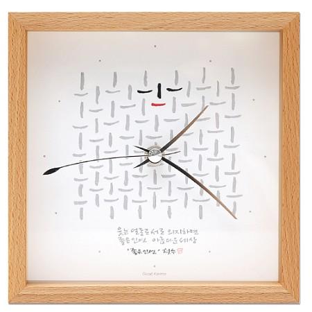 [퍼니피쉬] 이철수 그림시계 - 좋은 인연
