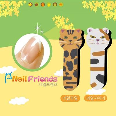 네일파일 and 샤이너 (Bear and Cat Friends-cat2)