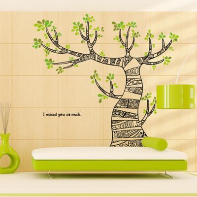 ih477-젠탱글아트트리(zentangle art tree)_그래픽스티커