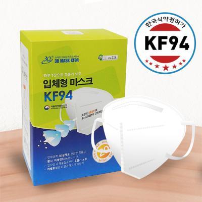 3Q KF94 3D 일회용마스크 20매입+사은품