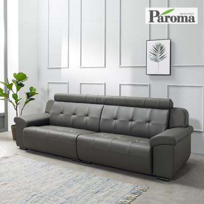 파로마 로지아 4인용 가죽소파 OS04