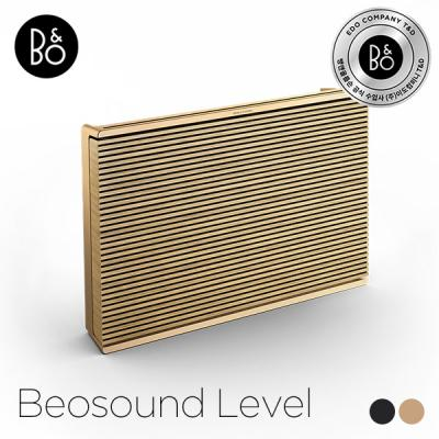 [공식수입]Beosound Level_Gold Tone 블루투스 스피커