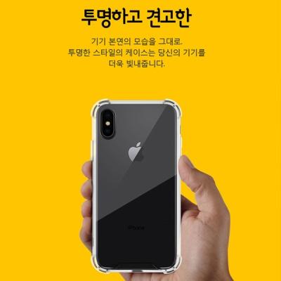 아이폰 전기종 갤럭시노트10 울트라 쉴드 케이스