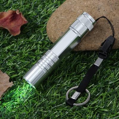 열쇠고리 스트랩 LED 후레쉬(실버)