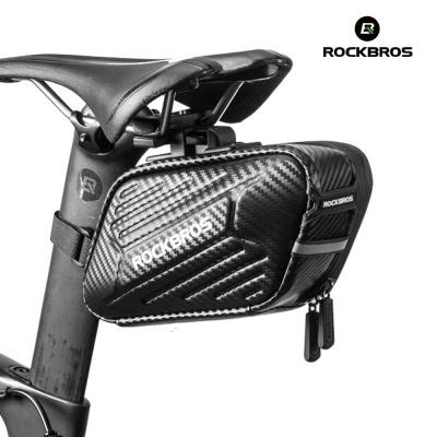 락브로스 자전거가방 안장가방 새들백 하드케이스 B59