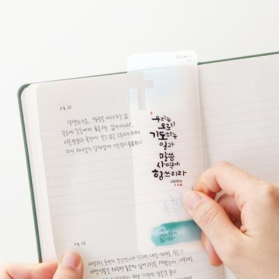 청현재이 좋은말씀 북마크 디자인 (1set 5개입)