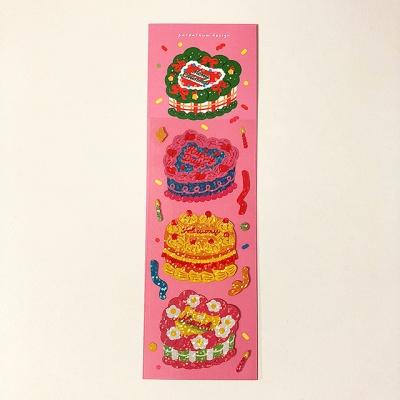 캘린더 케이크 1탄 홀로그램 스티커
