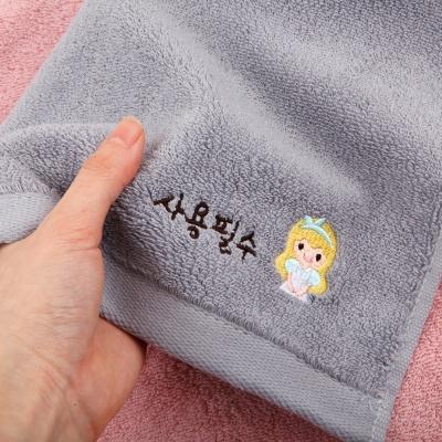[주문제작]어린이집네임수건송월 이상한나라의앨리스