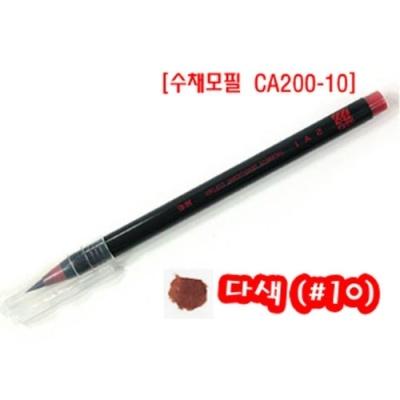 [아카시아] 아카시아붓펜CA200-10(갈색) [개/1] 244765