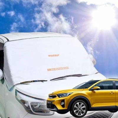 스토닉 자동차 앞유리 햇빛가리개