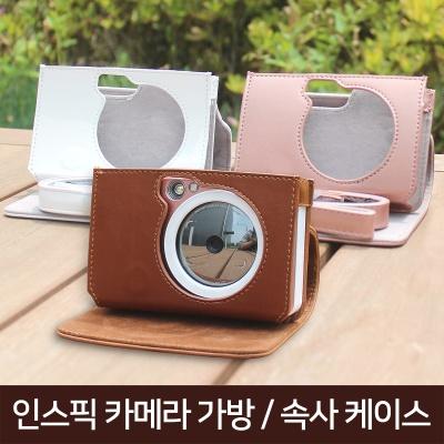 캐논 인스픽 전용 카메라 케이스