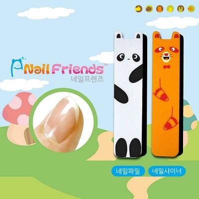 네일파일 and 샤이너 (Mini Friends-파니 and 구리)