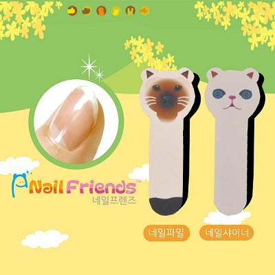 네일파일 and 샤이너 (Bear and Cat Friends-cat3)