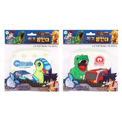 공룡메카드 면 방한대 (어린이용)