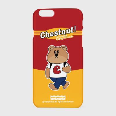 Hello chestnut-red/yellow(하드/터프/슬라이드)