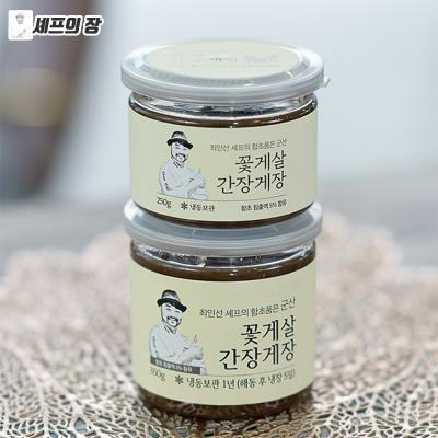 최인선 셰프 함초품은 군산꽃게살게장 350g (간장)