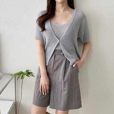 [Set] Boucle Tank Knit + Cardigan